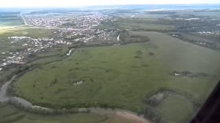 Взлет аэропорт Уфа самолет АРТ 72