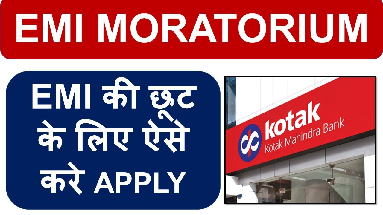 Kotak Mahindra Personal Loan Covid 19 Moratorium Emi Period How To Apply Status