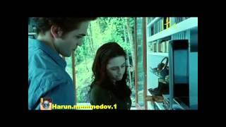 Twilight - Mac ele