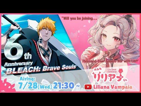 【BLEACH BRAVE SOULS】Thousand-Year Tomato War with Lili?  [EN]【MyHolo TV】