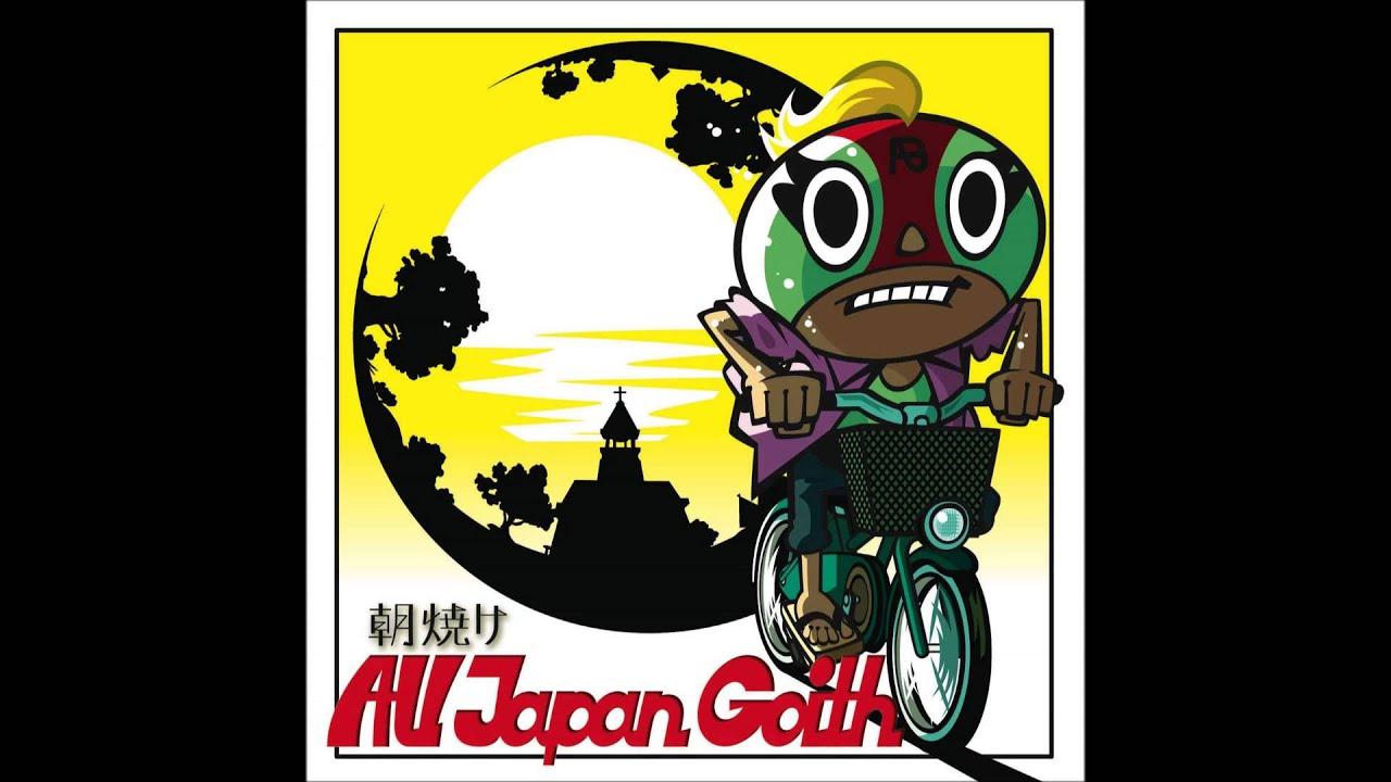 All Japan Goith - 朝焼け [Audi...