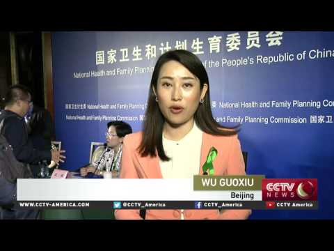 China promotes mental health care and public awareness