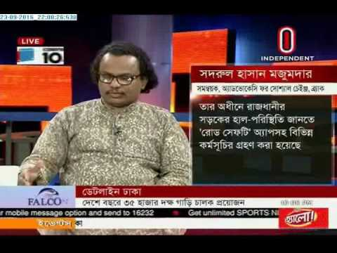 Dateline Dhaka, 23 September 2016