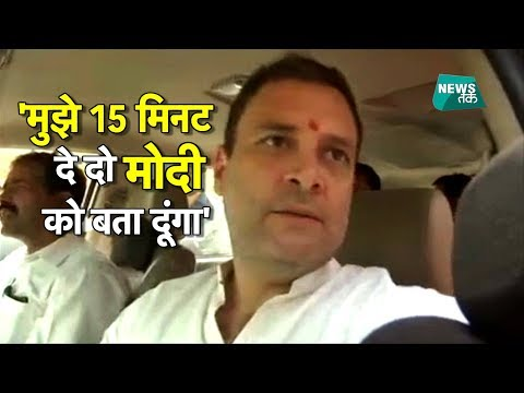 Rahul Gandhi का PM MODI को सबसे बड़ा चैलेंज! | Rahul Gandhi Challenges PM MODI