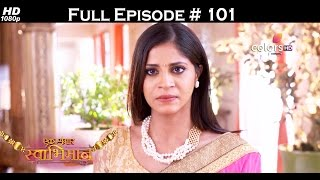 Ek Shringaar Swabhimaan - 8th May 2017 - एक श्रृंगार स्वाभिमान - Full Episode (HD)