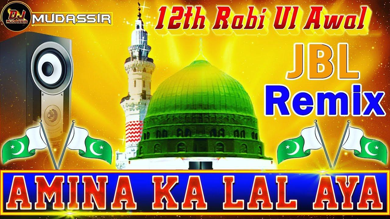 amina ka laal aaya naat mp3 free download