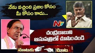 congress leaders about kcr