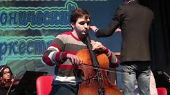 Калужский молодёжный симфонический оркестр в Козельске