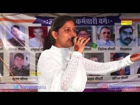 Shyam Jimawe Jatni | Dunwas Bherod Ragni Competition| Sonotek Ragni | Priyanka Choudhary | Bhajan