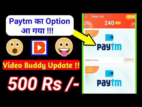 How to earn money online | Video Buddy App Paytm Option | Payment Proof of video buddy | Redeem Rs |