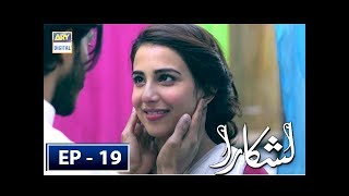 Lashkara Episode 19 - 2nd September 2018 - ARY Digital Drama