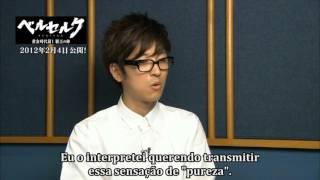 Entrevista envolvendo o ator Sakurai Takahiro, que interpreta a per...