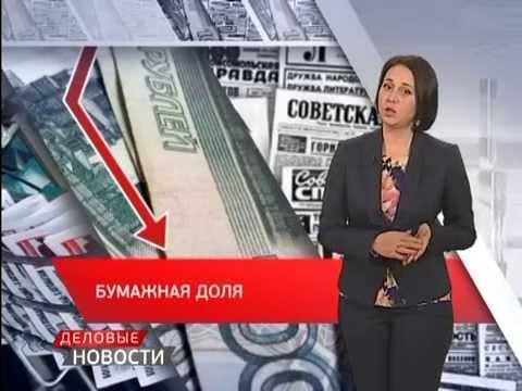 Деловые новости 12/02/2015 GuberniaTV