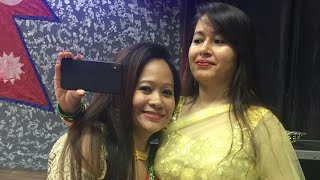 Goma And Anju With All Nepali Friends Enjoyed Teej || 2018