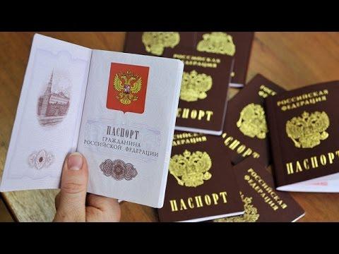 Это интересно: Какого цвета твой КРАСНЫЙ паспорт?