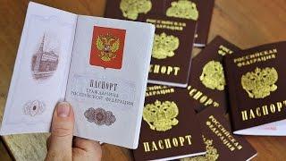 Это интересно  Какого цвета твой КРАСНЫЙ паспорт?