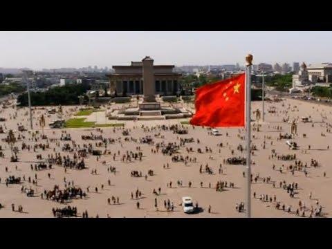 CHINA ECONOMY 2017