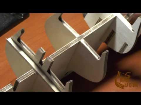 видео: Изготовление модели парусника, Фильм 3, 1-я серия. Сайт