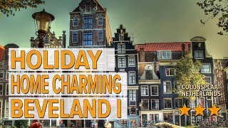 Holiday home Charming Beveland I hotel review | Hotels in Colijnsplaat | Netherlands Hotels