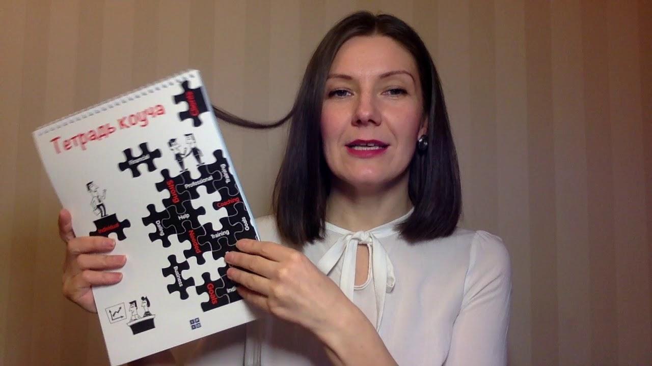 Юлия боровик отзывы работа онлайн радужный