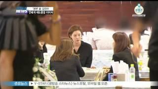 고 김진아, 마지막 함께한 스타들