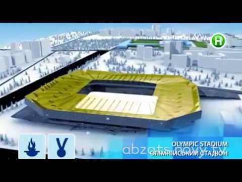 Зимние олимпийские игры в Карпатах -- шанс для страны или угроза экономике? - Абзац! - 10.02.2014