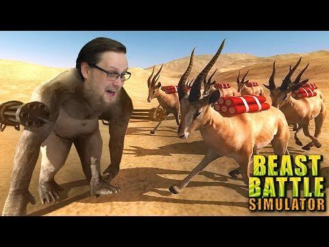 видео: КАМИКОЗЫ ► Beast Battle Simulator #2