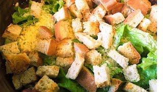 Салат цезарь проще простого