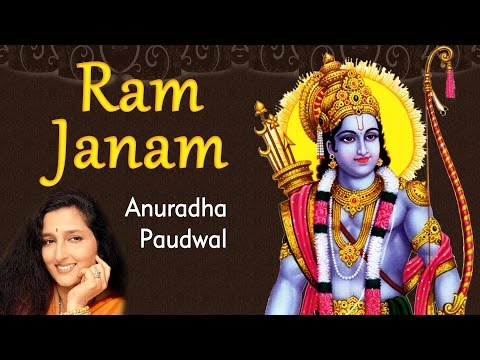 Ram Janam - Anuradha Paudwal | Hindi Ram Bhajan | Ram Navami | Red Ribbon