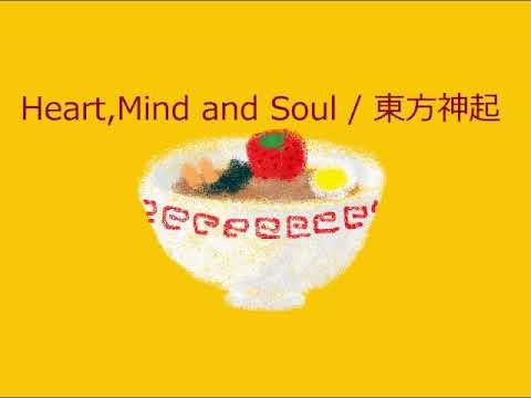 【オルゴール】Heart,Mind and Soul / 東方神起