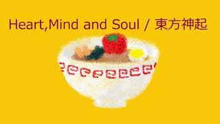 Heart,Mind and Soul / 東方神起 着メロのオルゴールとして作成しまし...