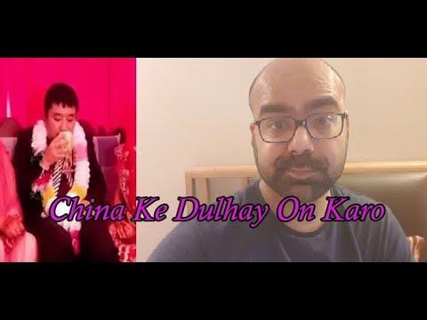 China ke Dulhay On Karo   Junaid Akram