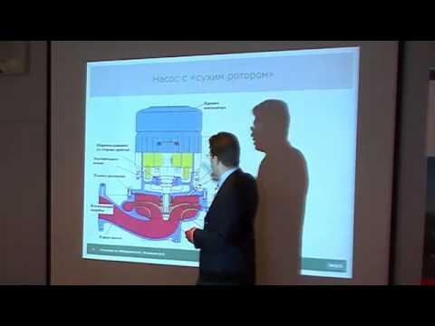Особенности конструкции циркуляционных насосов WILO на семинаре компании «Элита»