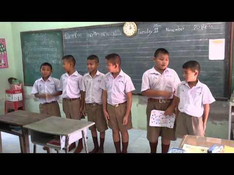 การสอนสุขศึกษา ป.3(เรื่องโรคต่างๆ)