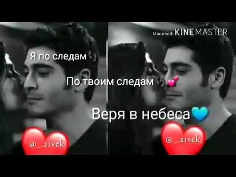 я буду тебя любить вечно  (Настоящая ЛЮБОВЬ))(1)