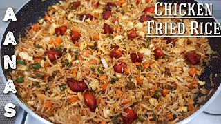 Chicken Fried Rice Recipe in Tamilசககன பரட ரஸ in TamilChicken Rice in Tamil