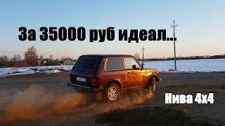 видео Продажа автомобилей ВАЗ Нива 2121 (Лада 4х4) 2018 - купить ВАЗ Нива 21214 в кредит у официально дилера, цены на Niva 2121 в Москве