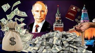 Последние Дни Людоедского Правительства Президент Пересёк Красную Черту Повышение Пенсионного