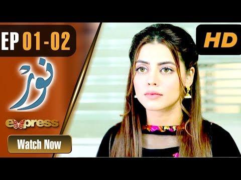 Noor - Episode 1 - Express Entertainment Dramas