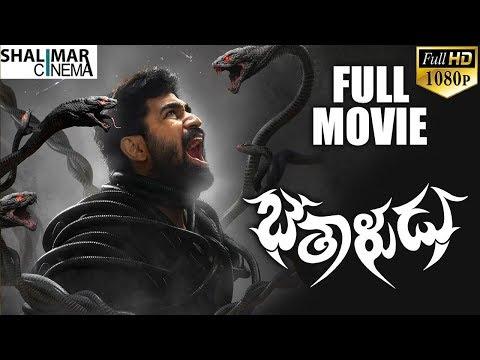 Bethaludu Telugu Latest Full Length Movie || Vijay Antony, Arunthathi Nair || Shalimarcinema