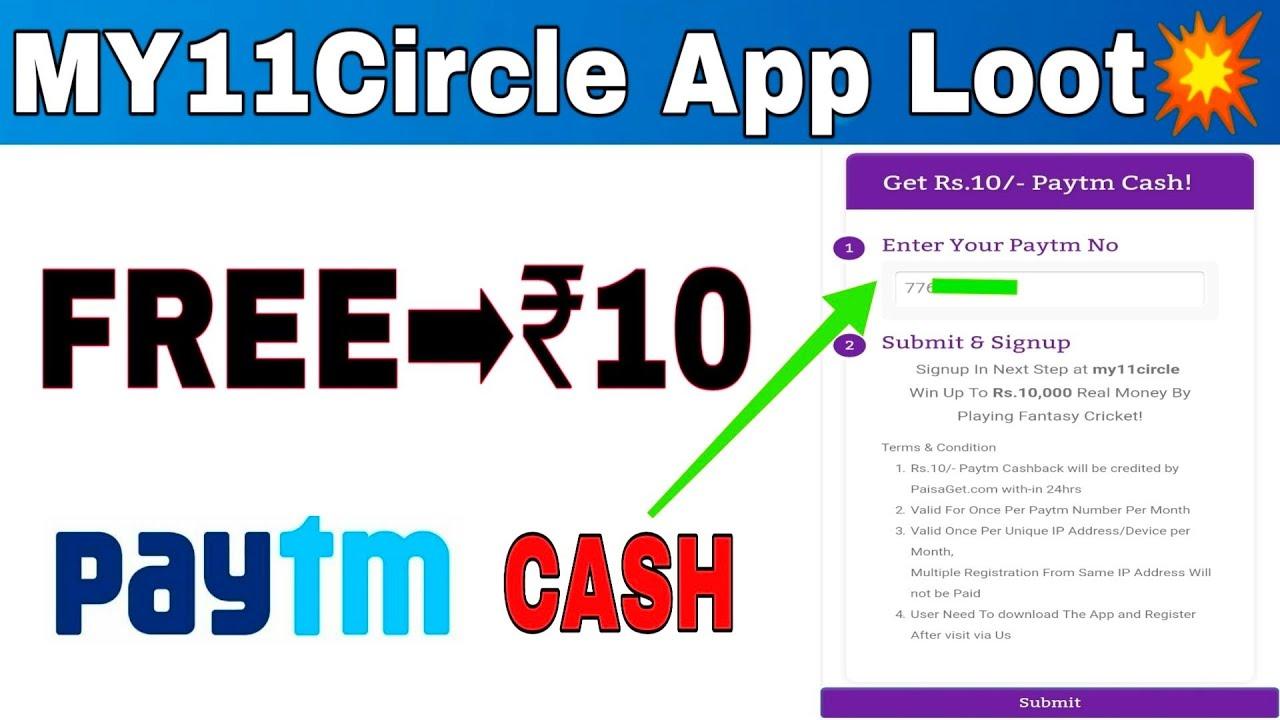 My11Circle App Download & Get ₹10 Paytm Cash Free