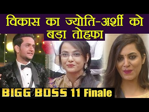 Bigg Boss 11: Vikas Gupta to DISTRIBUTE 6 lakhs BETWEEN Arshi Khan - Jyoti Kumari | FilmiBeat