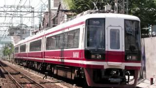 初音ミク・鏡音リン「南海電車の歌」で南海電鉄高野線と高野山ケーブルの駅名を歌います。の駅舎合成版