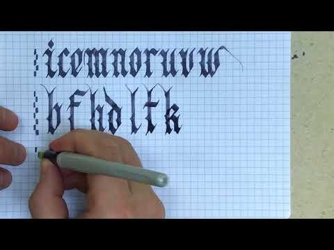 Шрифт Готика 2. Textura Quadrata Gothic 2. 哥特式