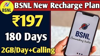 BSNL R197 Validity Recharge 2GB/Day for 180 days | BSNL 4G Prepaid Recharge Plans & Offers List 2021