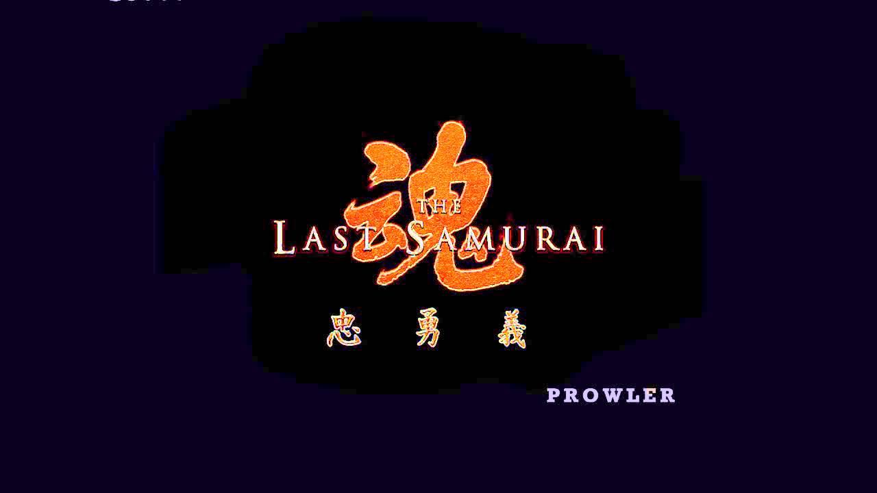 the last samurai battle in the fog soundtrack score hd
