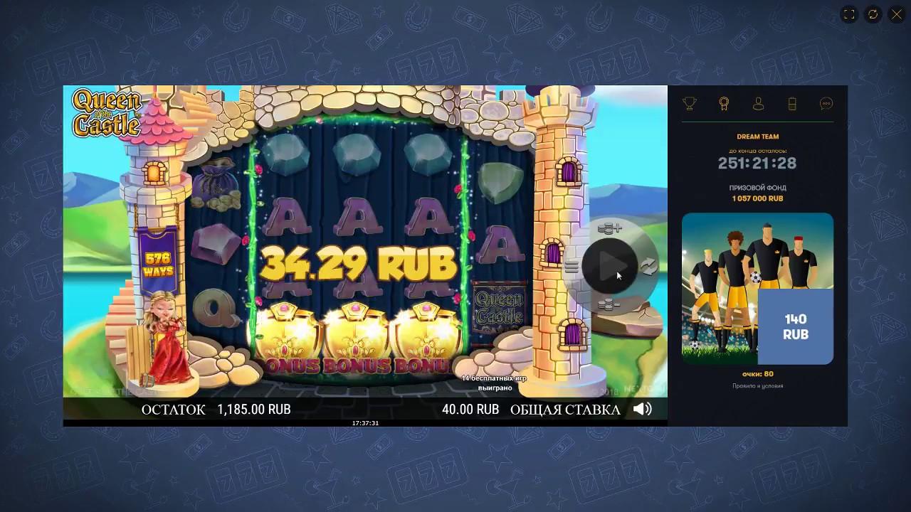 Игровой автомат Alcatraz играть бесплатно и без регистрации онлайн
