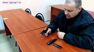 Неполная разборка пистолета Макарова