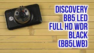 Розпакування Відкриття BB5 по Сід повне HD WDR в Чорному BB5LWb