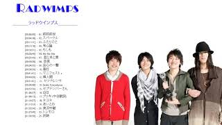 Radwimps News Songs 2019 || Radwimps の人気曲 公式 Radwimps ♪ ヒッ...